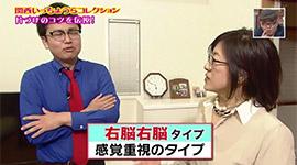 関西テレビの朝の番組「よ~いドン」のワンコーナー「おしゃれマダムが大公開!関西いっちょうらコレクション」に出演