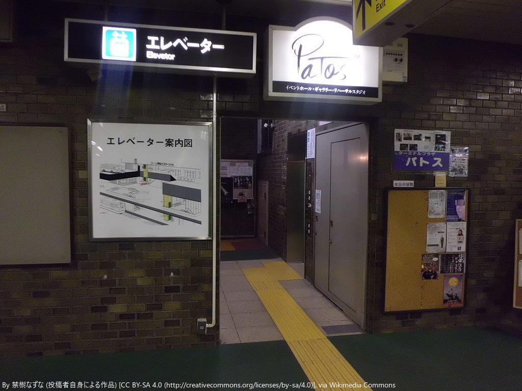 ターミナルプラザことにPATOS 笑道 お笑いライブ 琴似 (5/8) 札幌