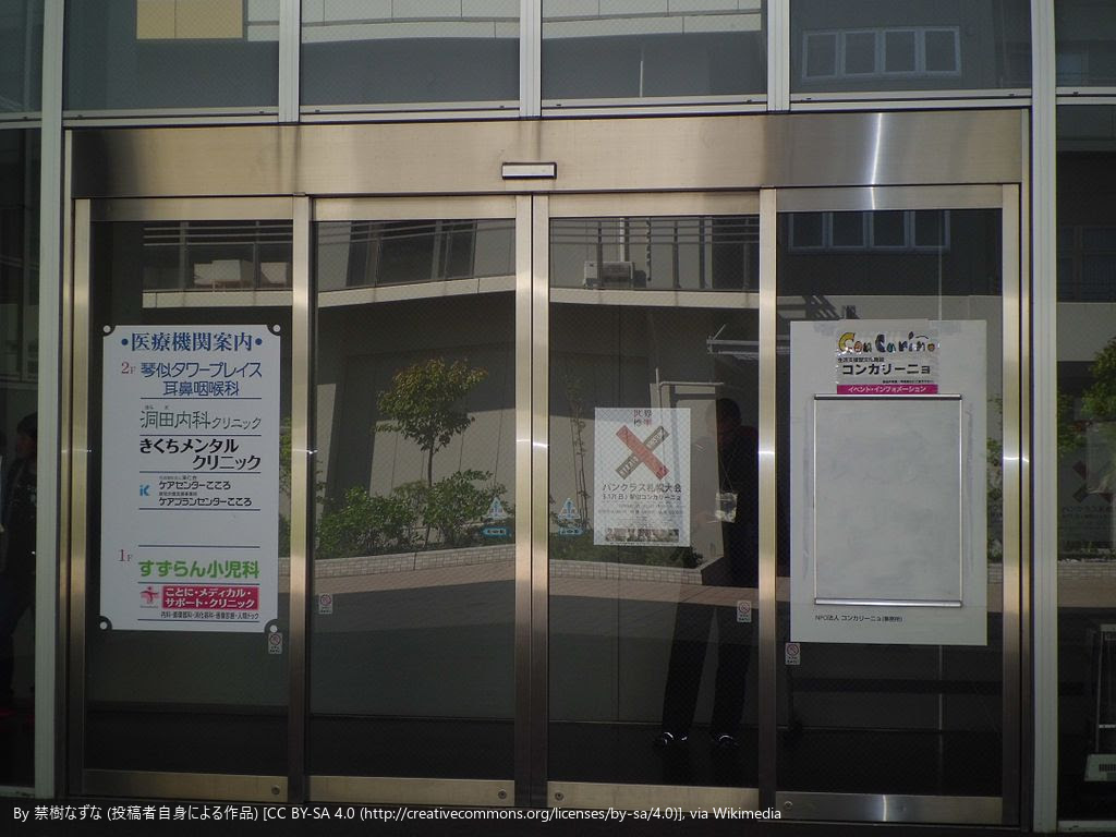 コンカリーニョプロデュース演劇公演 THE BROCCOLIES 西区 (9/23〜24) 札幌