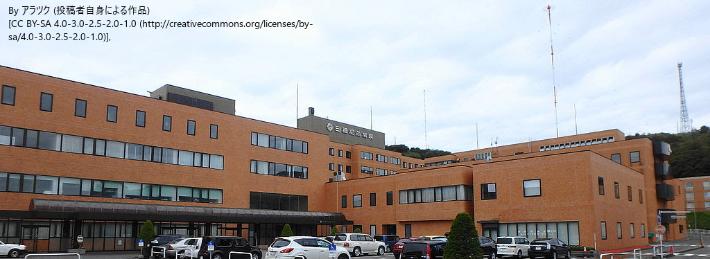 30人限定でワンコイン検診あり 日鋼記念病院健康プラザDX 室蘭市 (10/16) 札幌