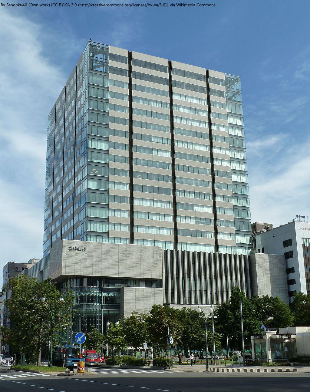 認知症の介護など 道医療大&北洋銀行 市民医療セミナー 第2回 大通 (5/12) 札幌