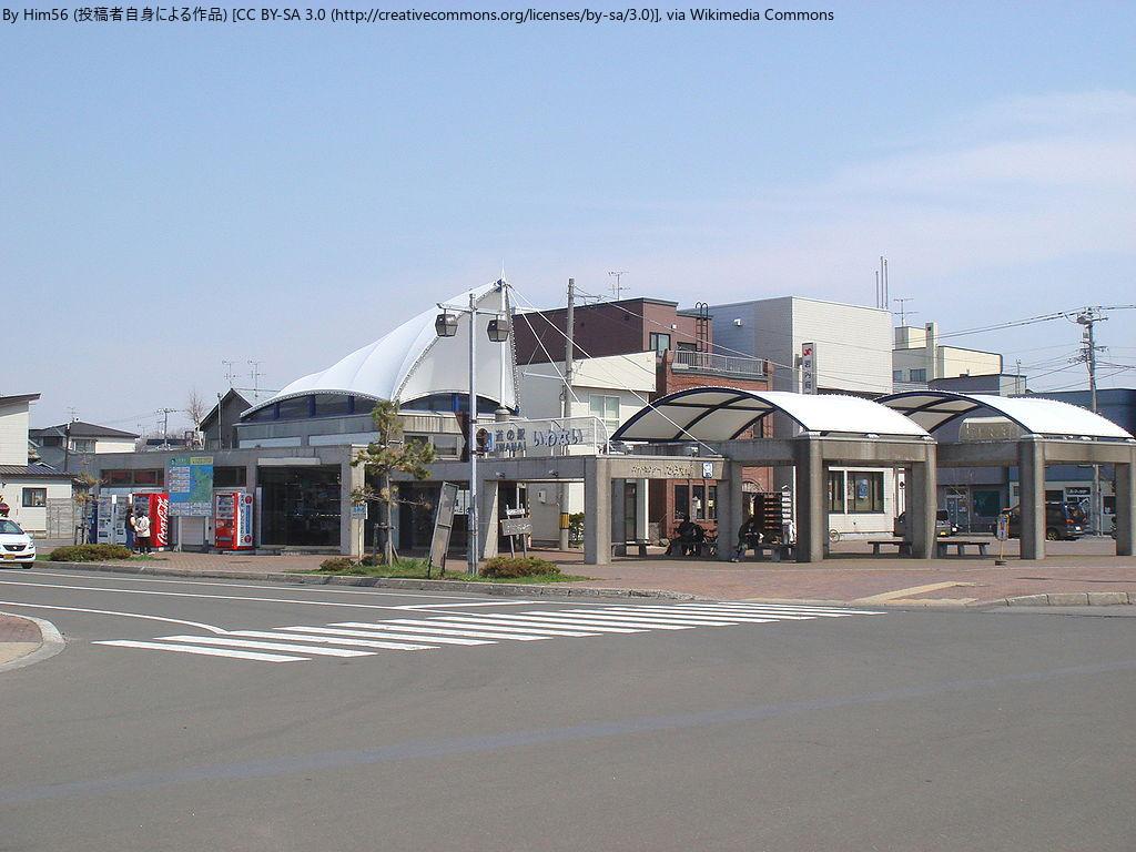 おいしい食べ物をみつけよう 道の駅いわない 味覚市 岩内町 (5/1〜4) 札幌