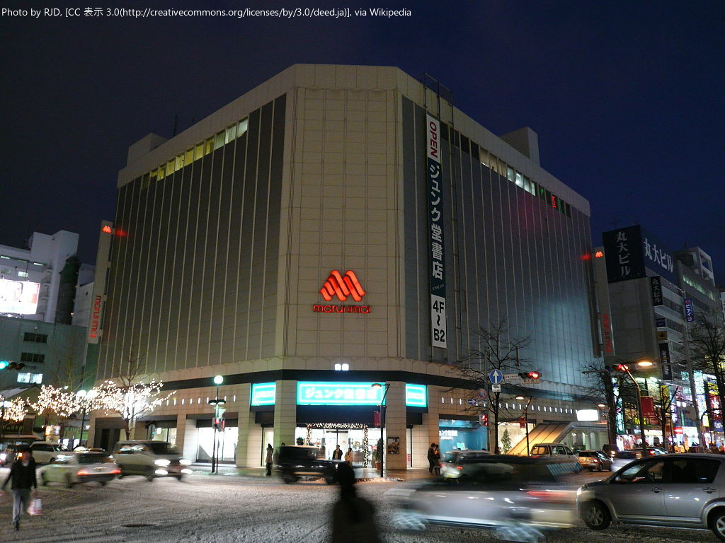 ホネのある生活をしませんか フェア ジュンク堂 (4/1〜5/26) 札幌