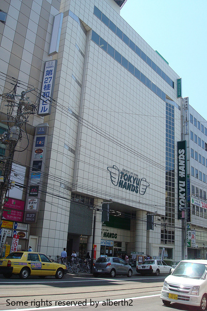 タンブリンを組み立ててデコして盛り上がろう 東急ハンズ札幌 (11/3) 札幌