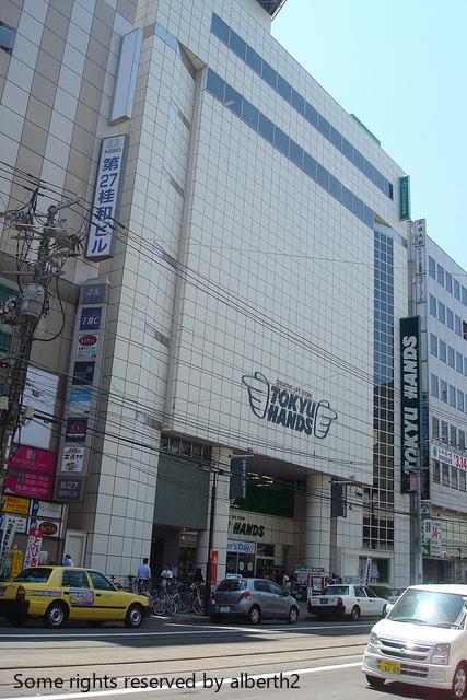 BONSAI 盆栽 ジオラマをつくろう 東急ハンズ札幌 (6/19) 札幌