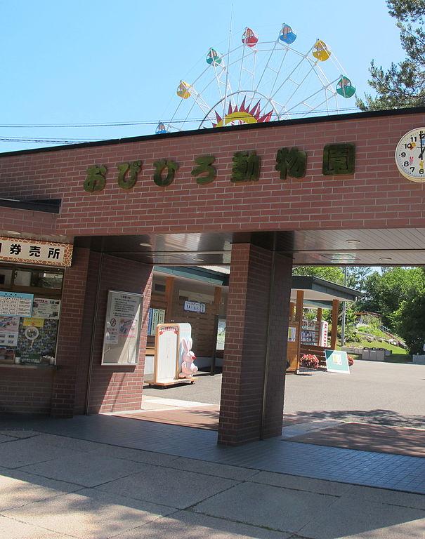 ワークショップ UNKOで運のつくお守りをつくろう 帯広市 (5/21〜22) 札幌