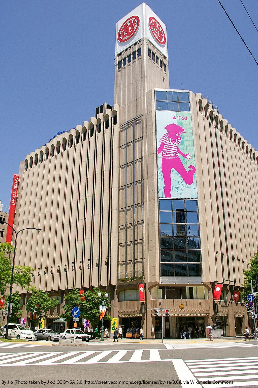 ファッションバザール フォンテーヌ サマーーウィッグフェア 三越 (7/27〜31) 札幌