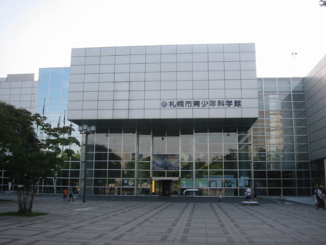 札幌市青少年科学館 日曜実験室 厚別区 (9/22) 札幌