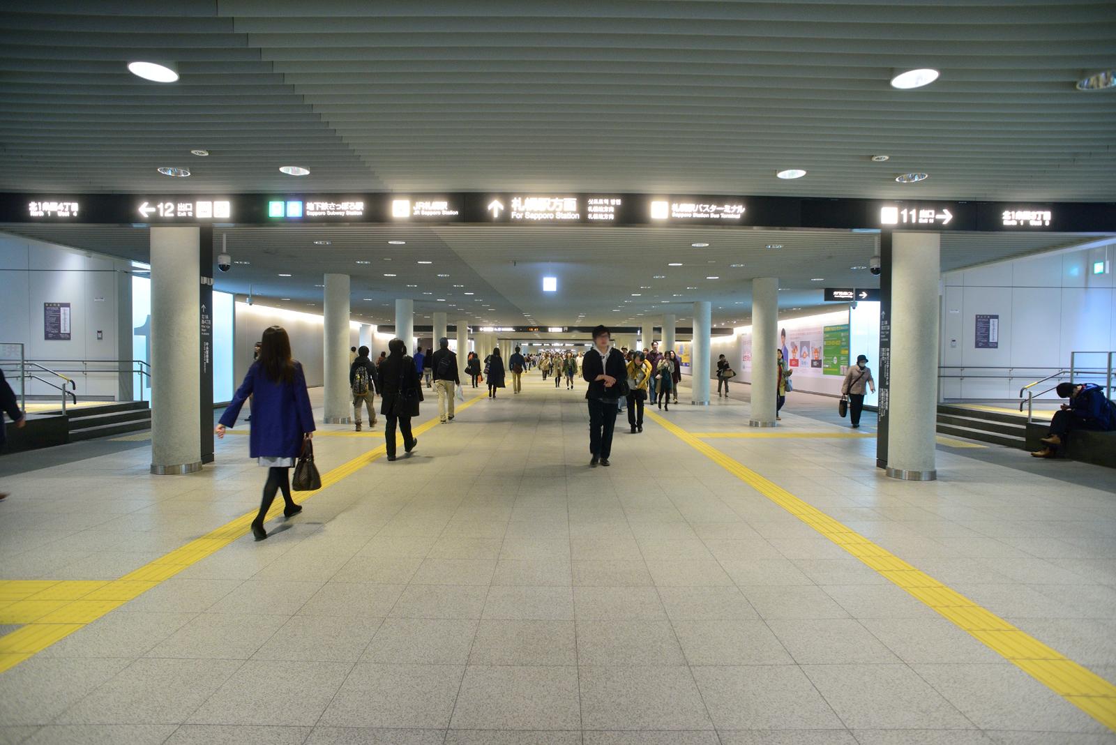 チャレンジふくしまフォーラム in 北海道 中央区 (7/25) 札幌