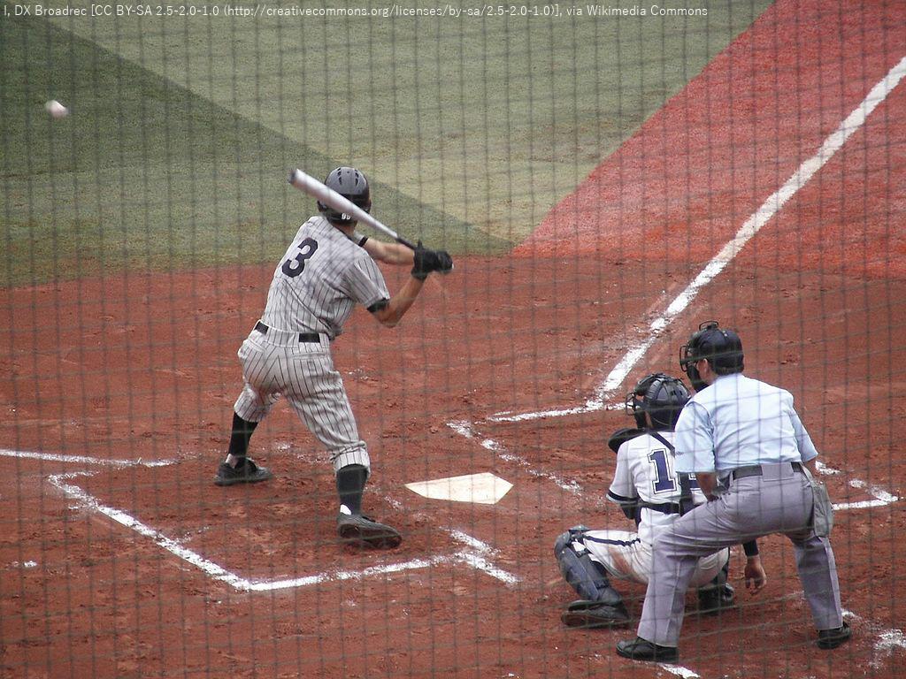 トーナメント戦を行う 第39回少年軟式野球札幌選手権大会 北区 (8/12〜14) 札幌