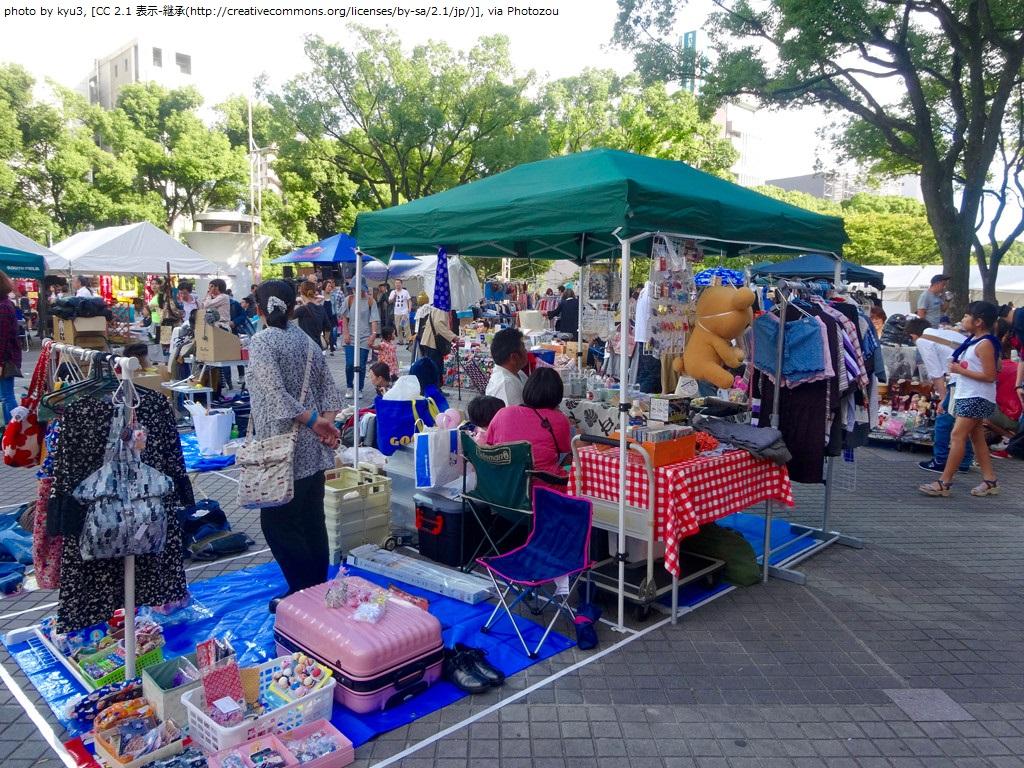 掘出し物を見つけよう あおぞらバザー 北広島市 (6/19) 札幌