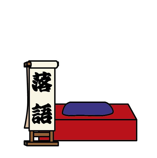 桂枝光 春風亭一之輔ほか出演 大札幌落語会 中央区 (9/26) 札幌