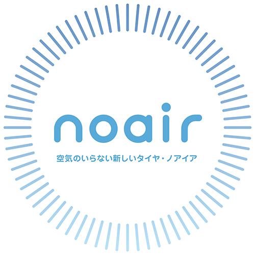 「noair(ノアイア)」