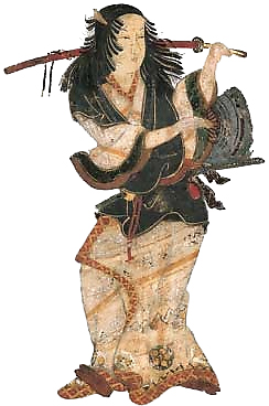 Okuni