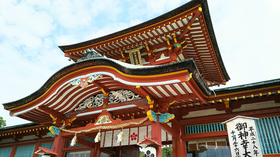 yamaguchi japan guide the ultimate travel experience yabai the