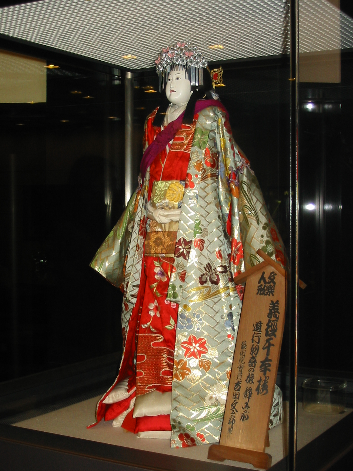 Bunraku The Traditional Puppet Theater Of Japan Yabai The Modern Vibrant Face Of Japan