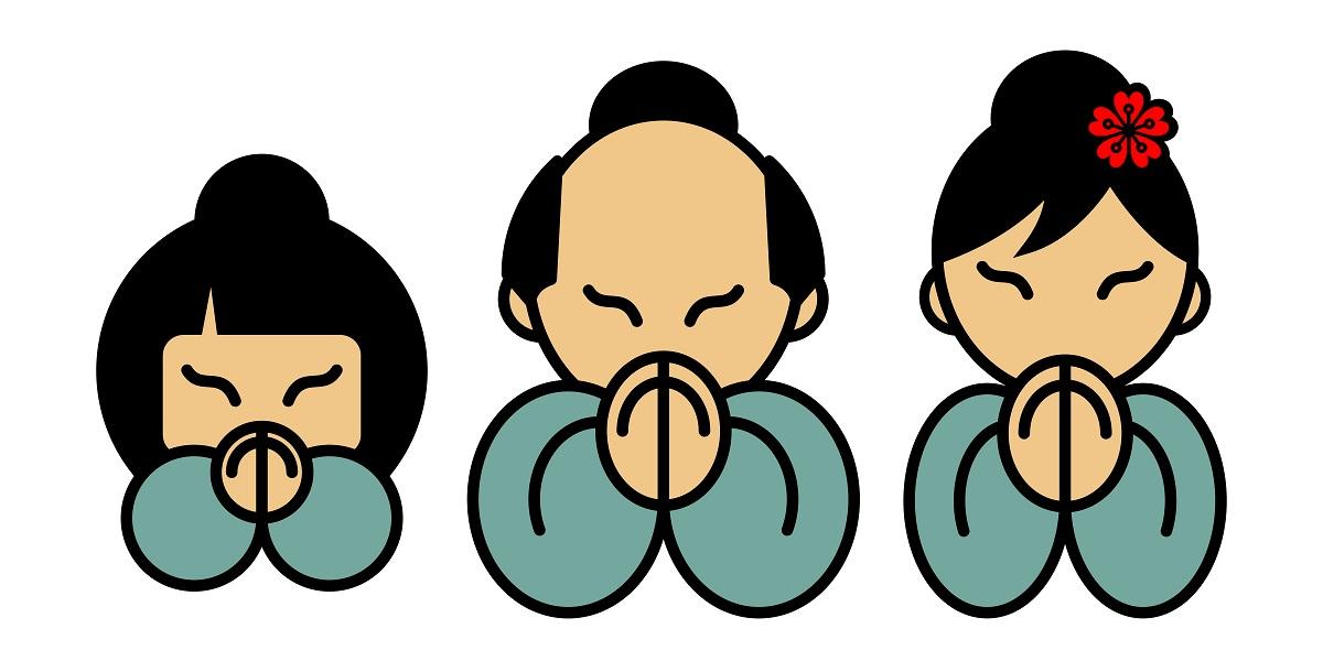 Arigato; Thankfulness in the W...