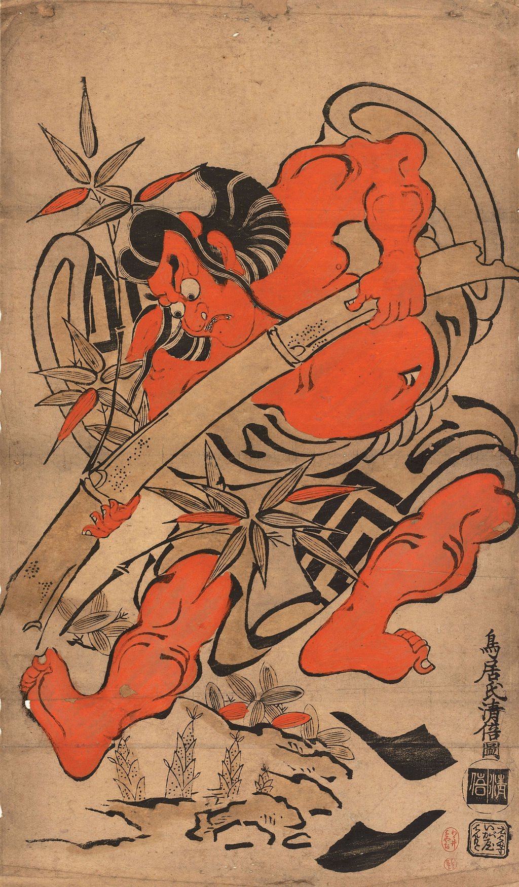 Japanese Woodblock Prints - History, Technique, and More