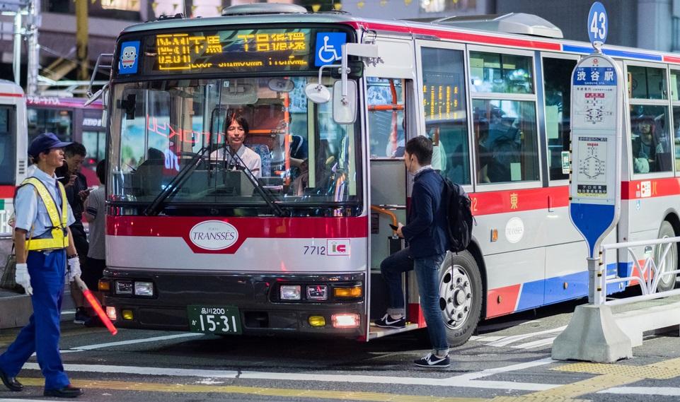 Đi xe bus khi du lịch Nhật Bản tự túc