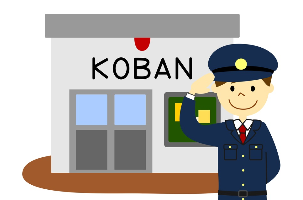 the peaceful world of japan s police force yabai the modern rh yabai com police station clip art free police department clip art