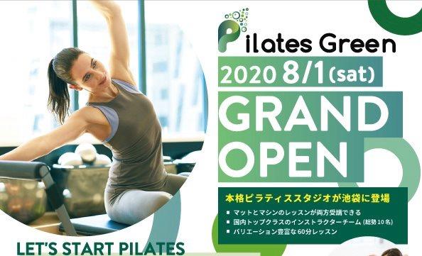Pilates Green