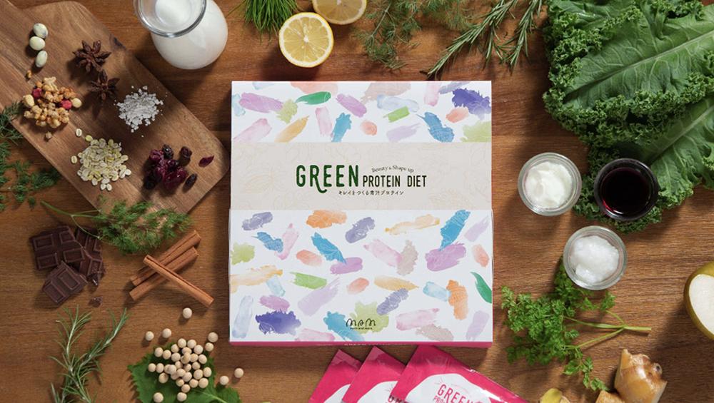 GREEN PROTEIN DIET