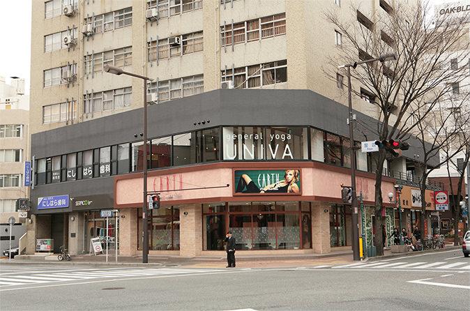 general yoga UNIVA(ジェネラルヨガユニバ)スタジオ外観