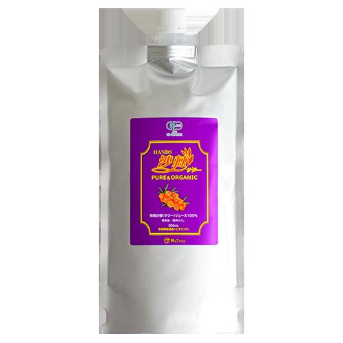 有機沙棘(サジー)ジュース 100% 300ml