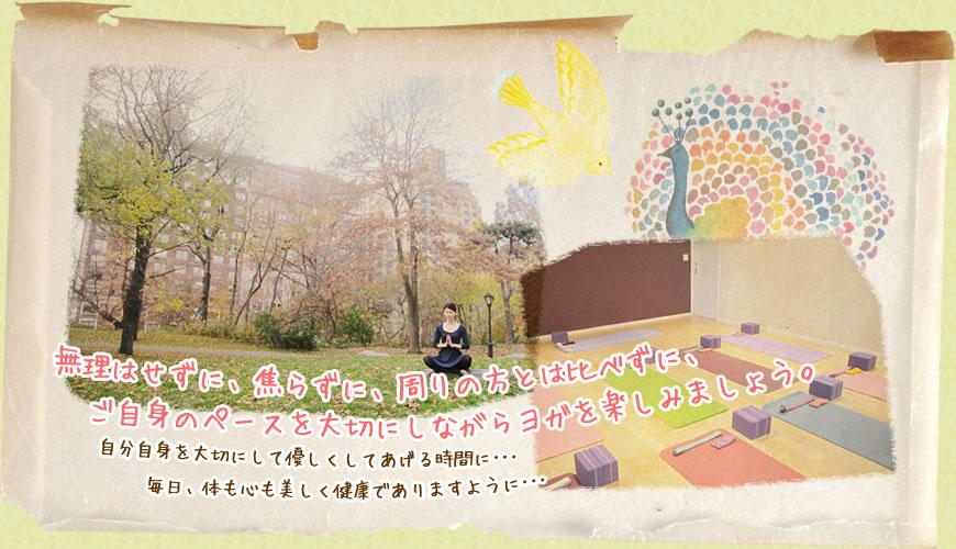 ヨガスタジオ Chura(ちゅら)のスタジオ風景