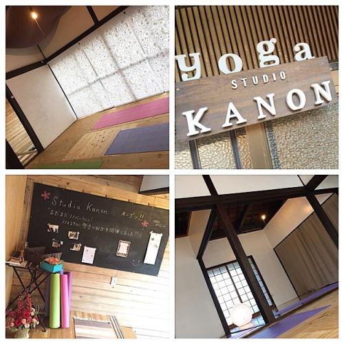 Studio Kanon (スタジオ カノン)のスタジオ風景