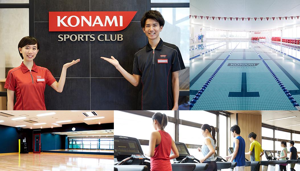 コナミスポーツクラブ札幌