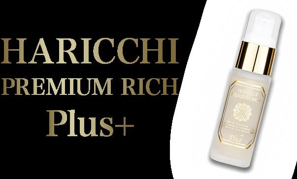 HARICCHI PREMIUM RICH PLUS +