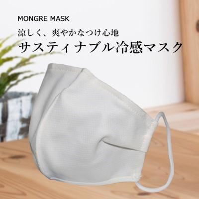 Cosette SHOP サスティナブル冷感マスク