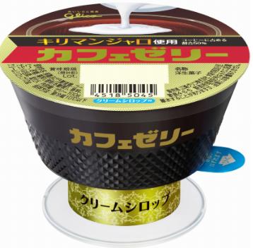 江崎グリコ コーヒーゼリー