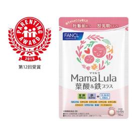 FANCL(ファンケル) Mama Lula 葉酸&鉄プラス