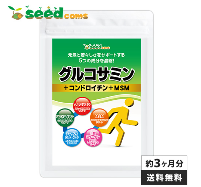 シードコムス 2型コラーゲン配合グルコサミン サプリメント