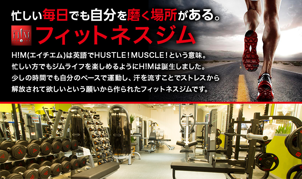 H!M渋谷 (エイチエム)のスタジオ風景