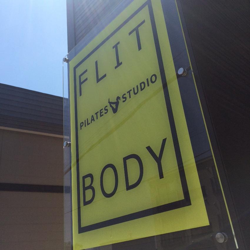 ピラティススタジオ FLITBODY (フリットボディ)の外観
