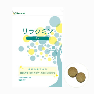 株式会社リラクル /リラクミンSe