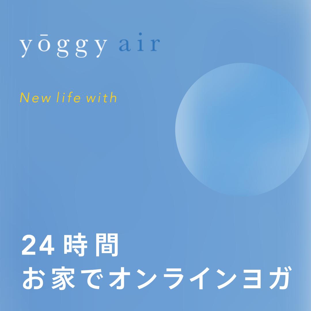 ヨギー Live stream(ライブ ストリーム)
