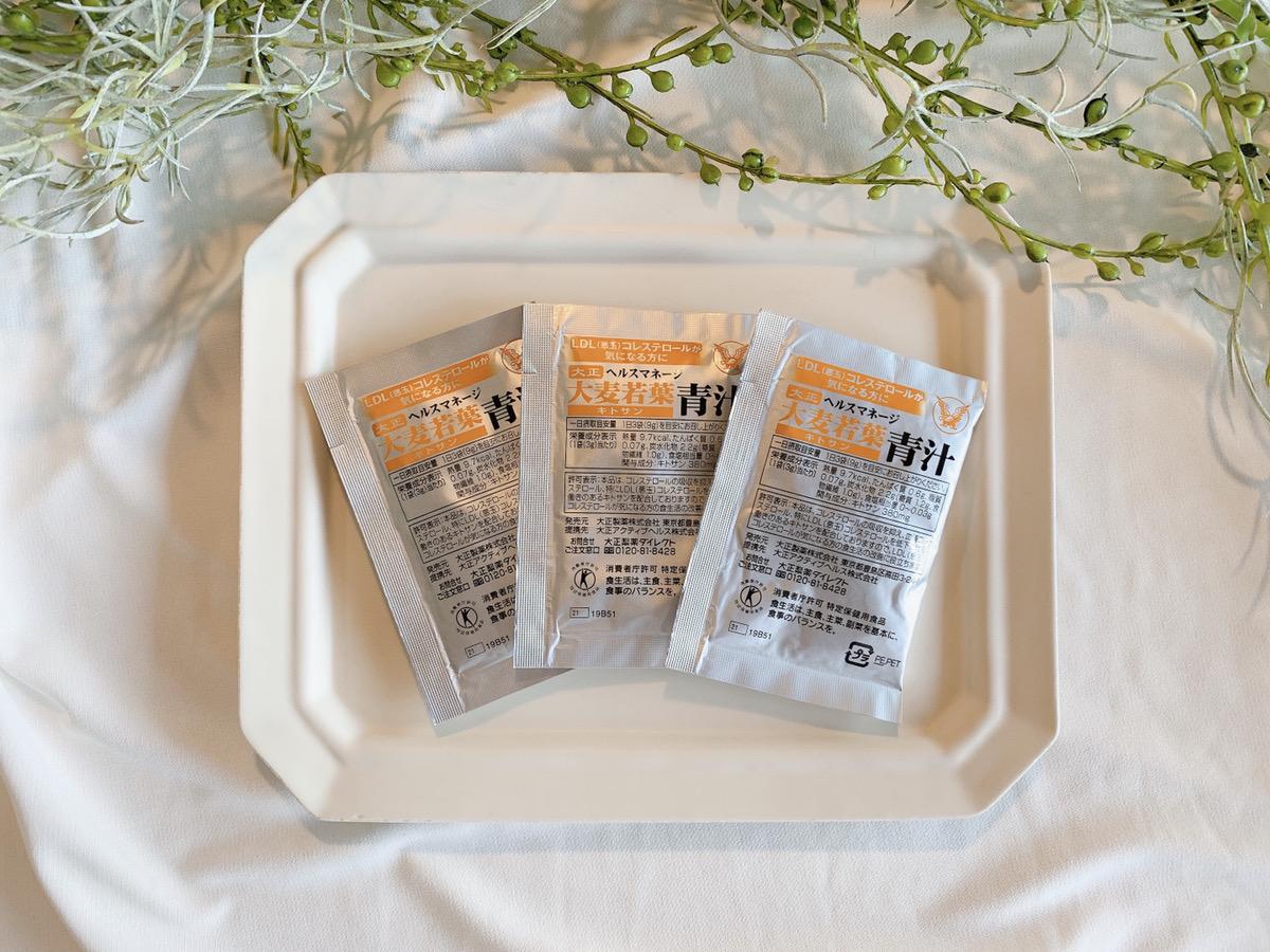 青汁3袋とお皿イメージ
