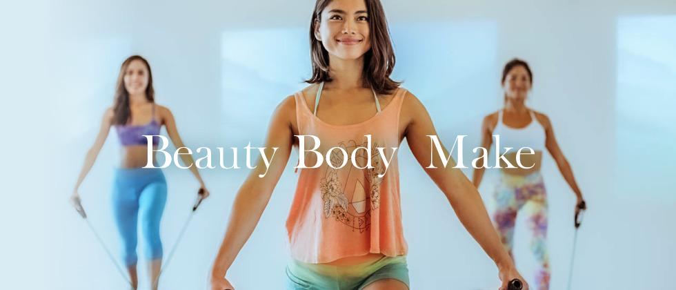 Surf Fit プログラム Beauty Body Make