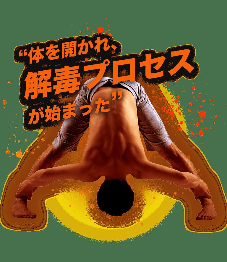 zen place strong (ゼン プレイス ストロング)のレッスン風景