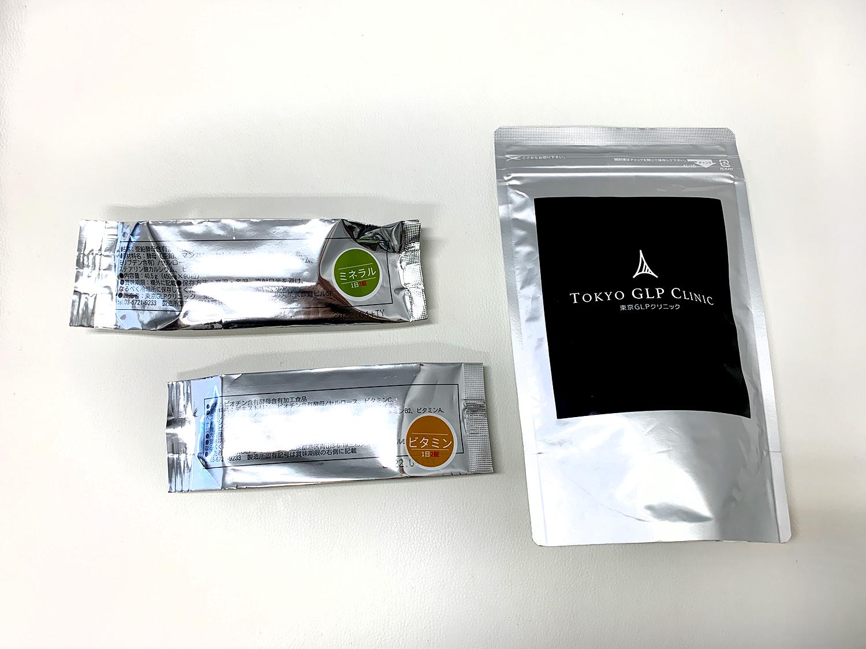 東京GLPクリニック ビタミン&減肥茶