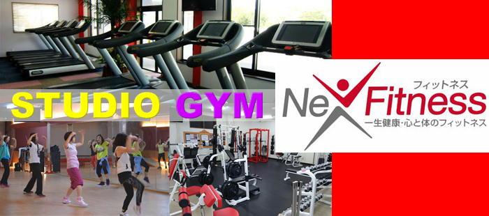 NEX Fitness (ネクス フィットネス)のレッスン風景