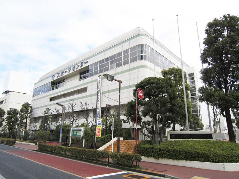 江戸川区スポーツセンターの外観