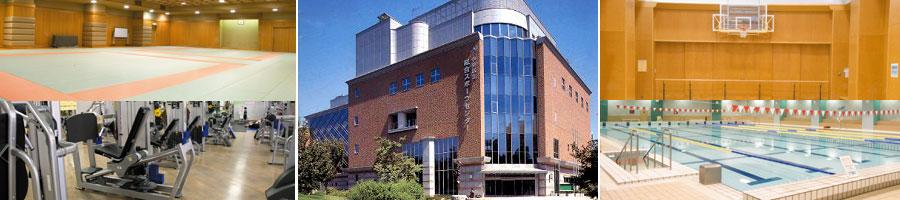中央区総合スポーツセンターの内観