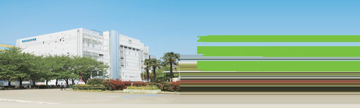 墨田区総合体育館の外観