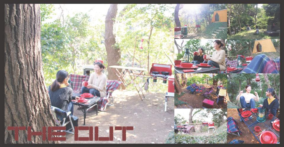 ネイチャーヒーリングラウンジ THE OUT(ジ・アウト)のキャンプ風景