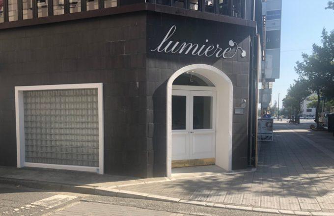 Lumiere(リュミエール)の外観